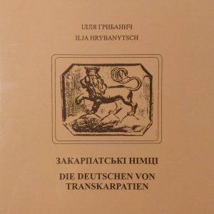 Die Deutschen von Transkarpatien