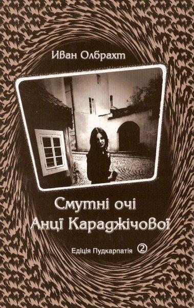 O smutných očích Hany Karadžičové