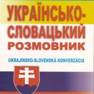 Ukrajinsko-slovenská konverzácia